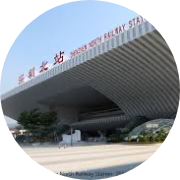 huochezhan